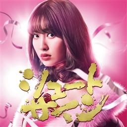 AKB48 シュートサイン.jpg