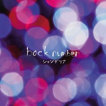 back number.jpg